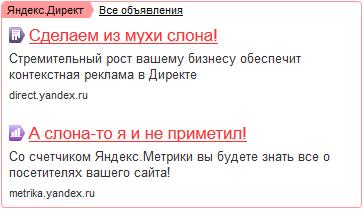 Рекламная сеть Яндекса сделала «округлые» блоки